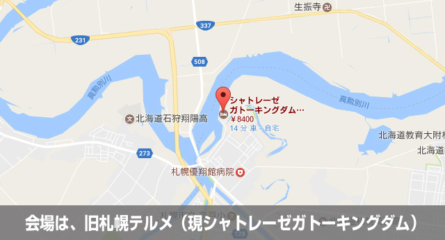 札幌のガトーキングダムにてベンツの試乗会
