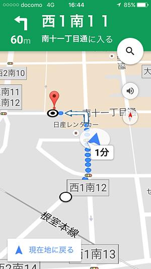 google map で徒歩1分