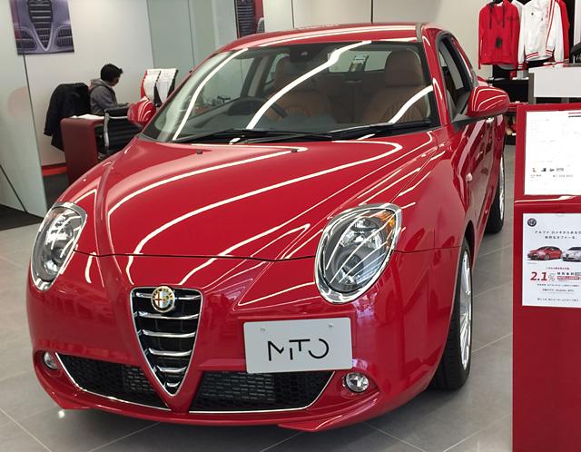 イタリアのコンパクトカー・ミト