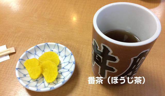 御茶請け。ほうじ茶(番茶)とまっ黄色のたくあん
