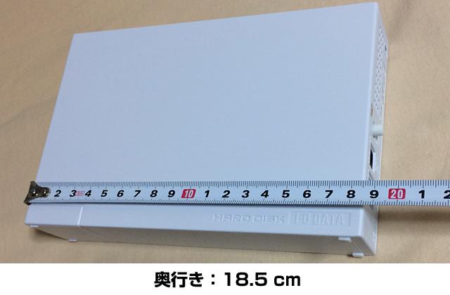 奥行き:18.5cm