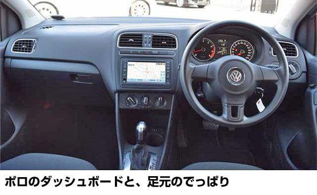 一番乗用車レベルの質が高いが無難なデザイン。