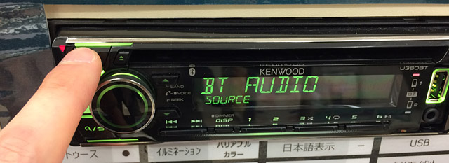 BT_audio