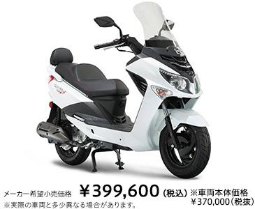 最新モデルのRV125i