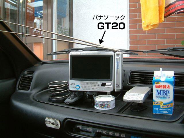 パナソニックCDナビ GT20