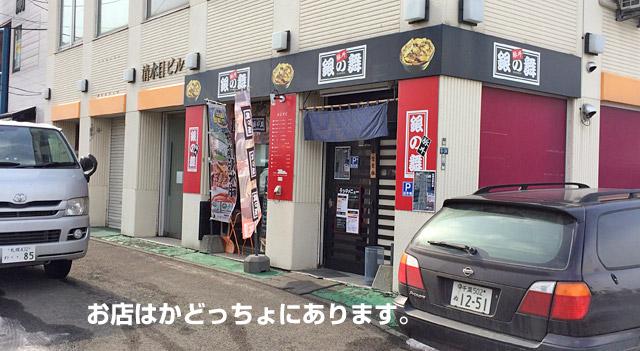 銀の豚、店舗