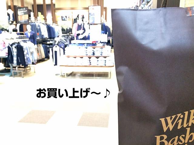 店舗と紙袋