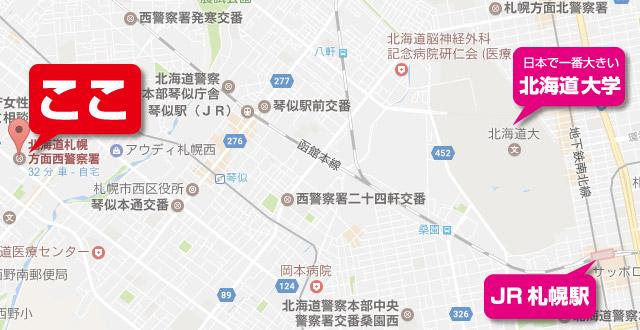 札幌西警察署の地図