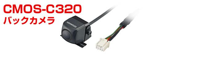 CMOS-C320