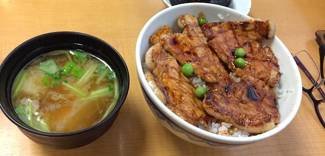 食べても美味しくない帯広の豚丼