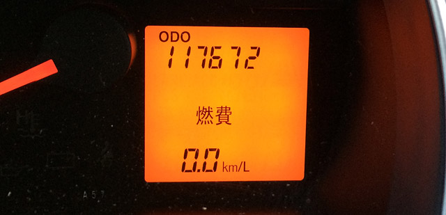 2017-04-05のソニカ走行距離 117,672km