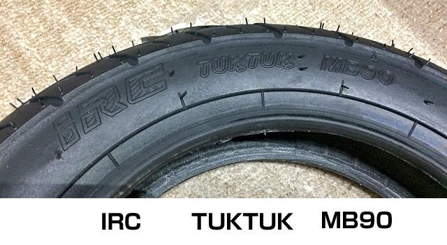 IRC TUKTUK MB90