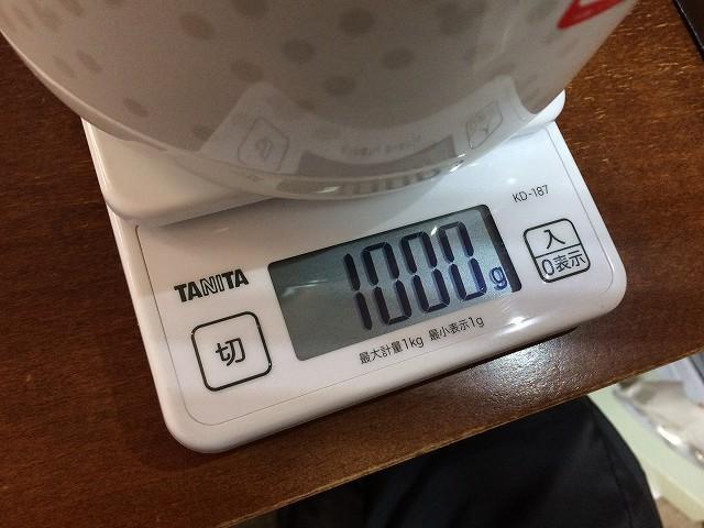 重量は約1キロ