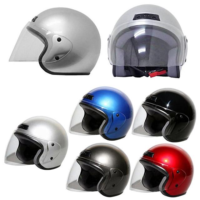 ジェットタイプヘルメット