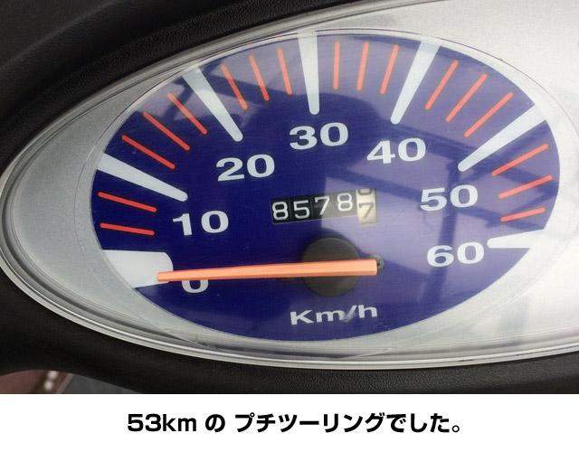 53kmのツーリングでした