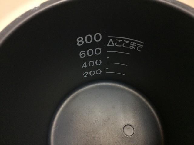 800mlまで入ります