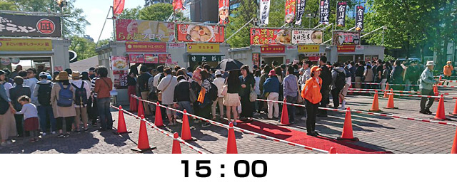 15:00_2