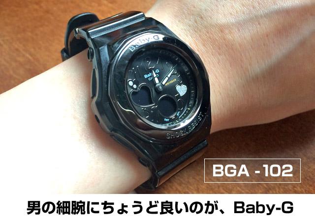 Baby-G、BAG-102