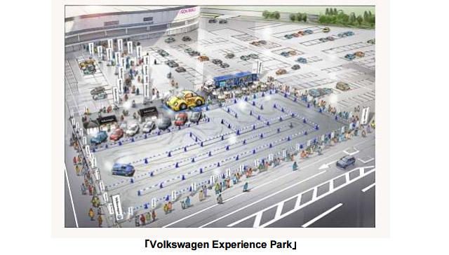 特設コース。Volkswagen Experience Park