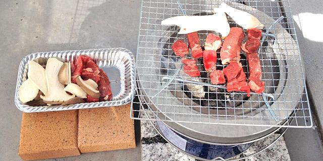 牛肉とエリンギ