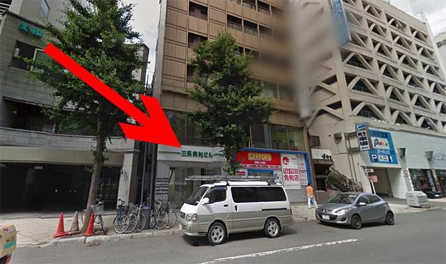 札幌市中央区南3条西5-14 三条美松ビル3F