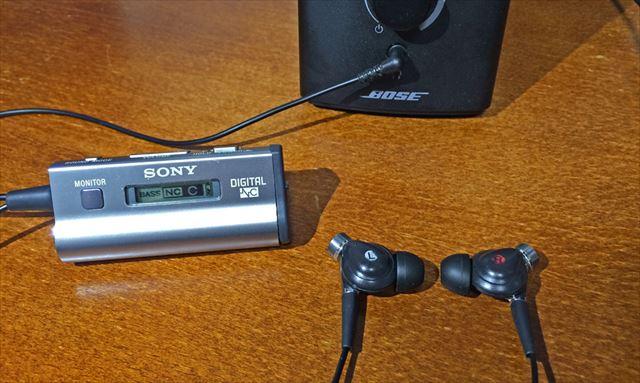 ノイズキャンセリングイヤフォンMDR-NC300D