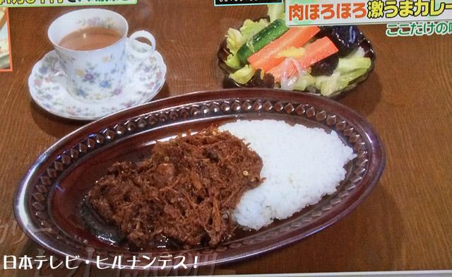 極楽カリーセット 1,500円