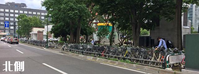 自転車専用駐輪場2
