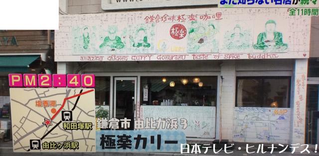神奈川県鎌倉市由比ガ浜3丁目3−9−47