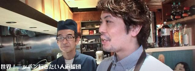店主橋本・佐藤