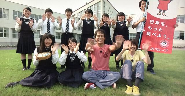 士幌高校の皆さん