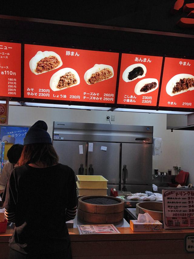 札幌ファクトリーアトリウム1Fの肉まん屋