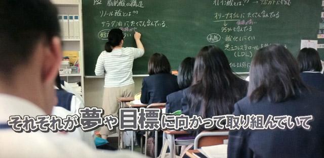 士幌高校の日常1