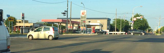 札幌市北区屯田の出光ガソリンスタンド