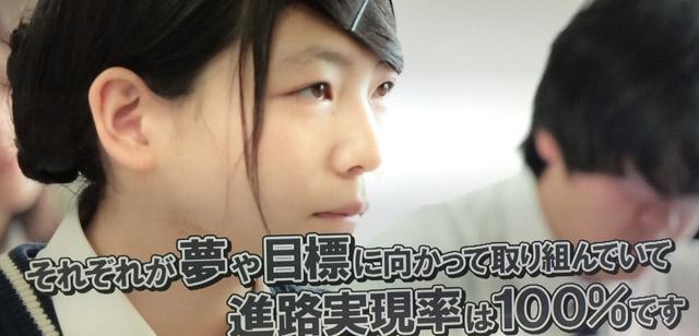 士幌高校の日常3