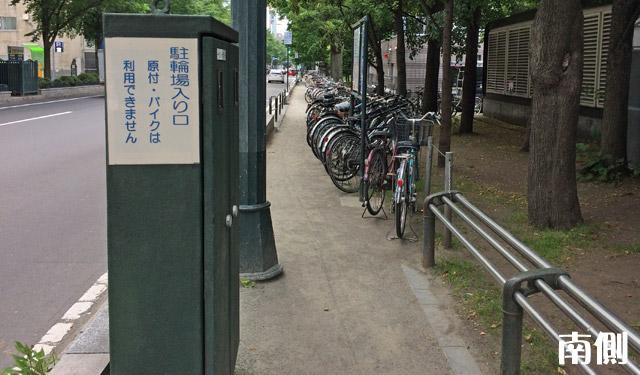 5丁目の南側は自転車専用駐輪場です。