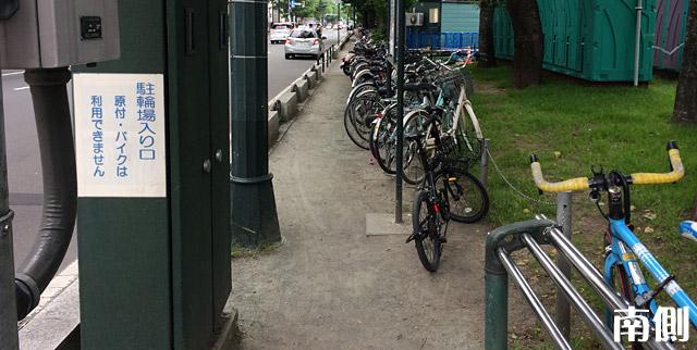 6丁目の南側も自転車専用駐輪場