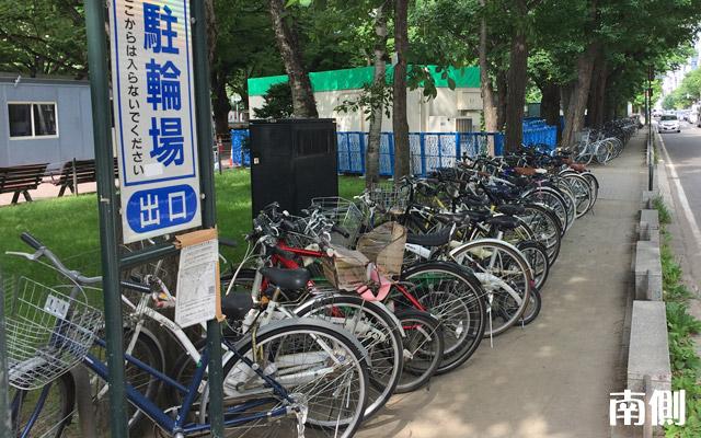 自転車が並びます