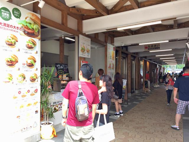 三笠の道の駅