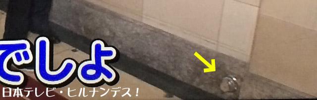 廊下の下の穴はなんのため?