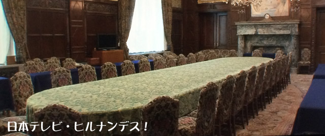 国民栄誉賞を貰う部屋?