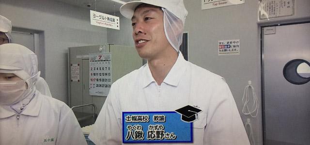 士幌高校の日常8