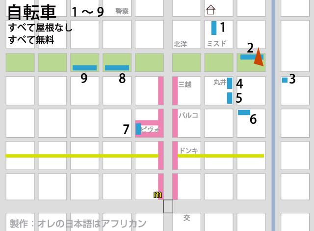 大通公園駐輪場マップ。自転車偏。