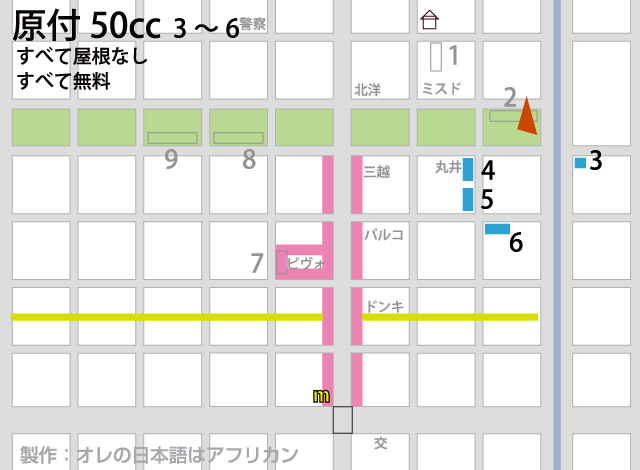 大通公園駐輪場マップ。原付50cc偏。