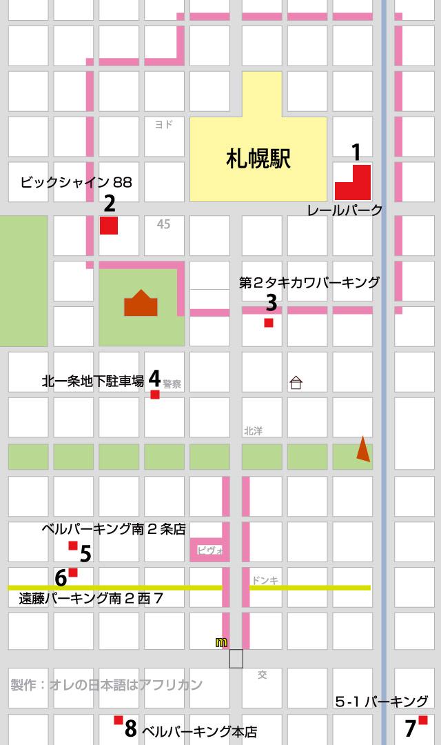 札幌二輪バイク駐車場