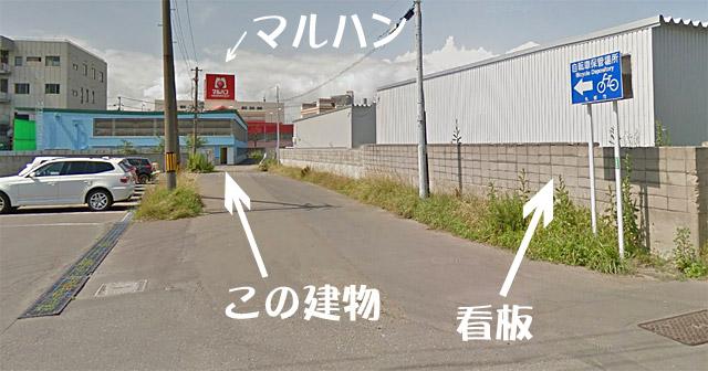 自転車保管場所の入口