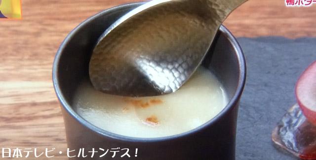 鴨出汁とカリフラワーのスープ