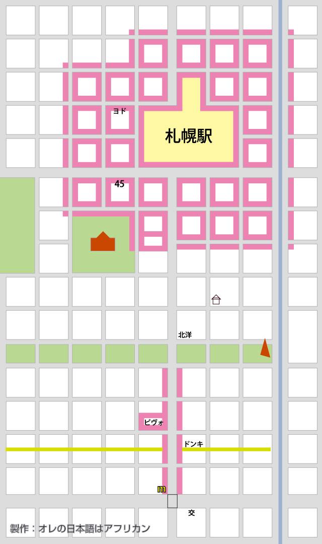 札幌・駐輪禁止マップ