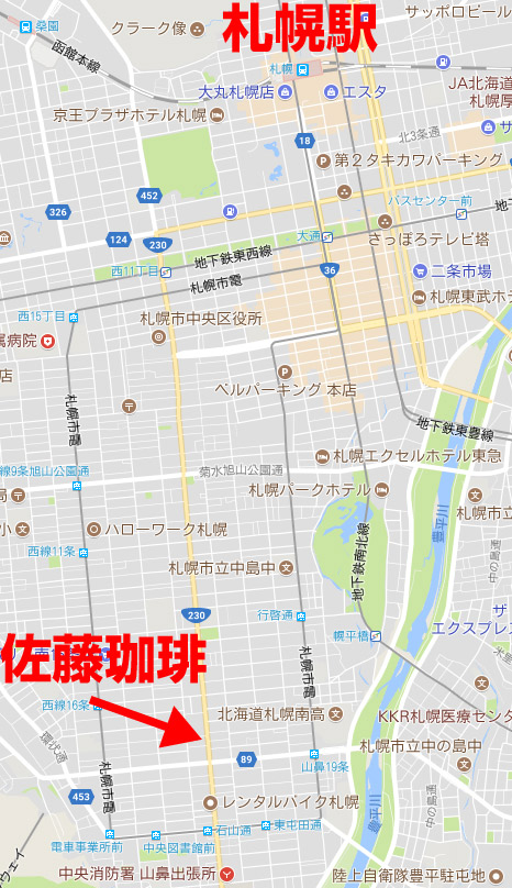 佐藤珈琲店の場所