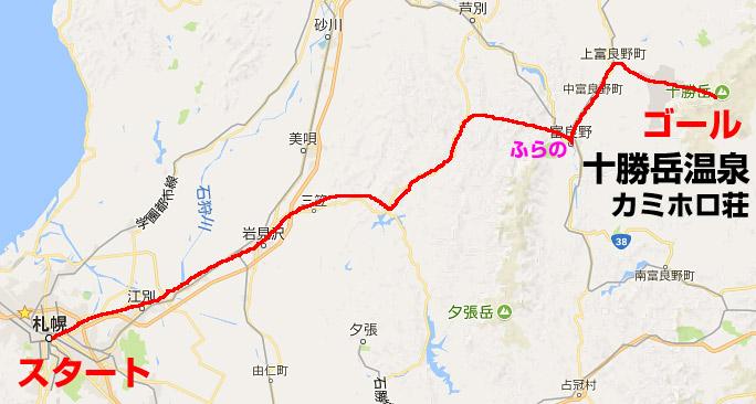 札幌から十勝岳カミホロ荘までの地図